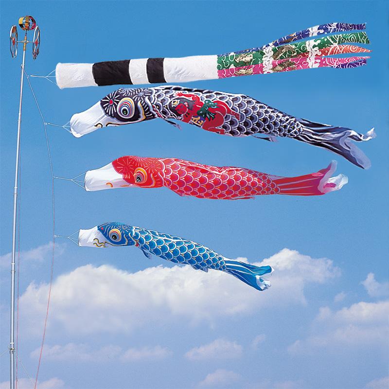【かなめ鯉】【3m】【6点 鯉3匹 】金太郎付 スパン飛龍吹き流し錦鯉 鯉のぼり 大型セット【送料無料】