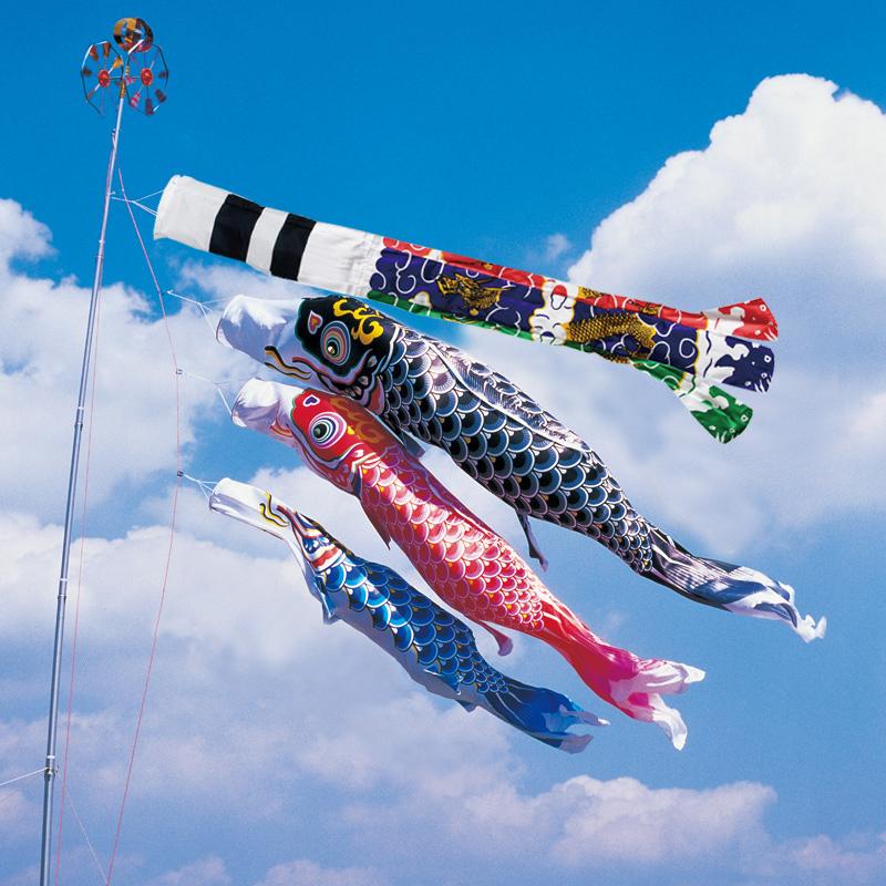 【羽衣錦鯉】【1.5m】【水袋スタンドタイプ】シルク飛龍吹き流し 錦鯉 鯉のぼり ホームセットS型スタンドセット15号