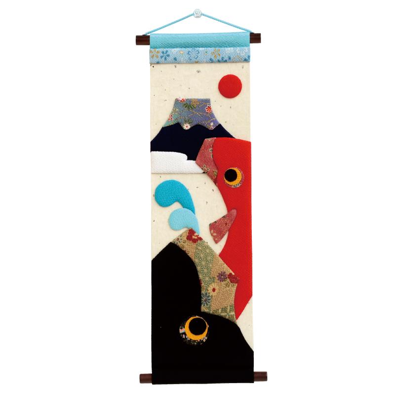 【室内鯉のぼり】 村上鯉幟 鯉のぼりタペストリー 富士鯉のぼり こいのぼり 五月人形 内飾り 室内飾り