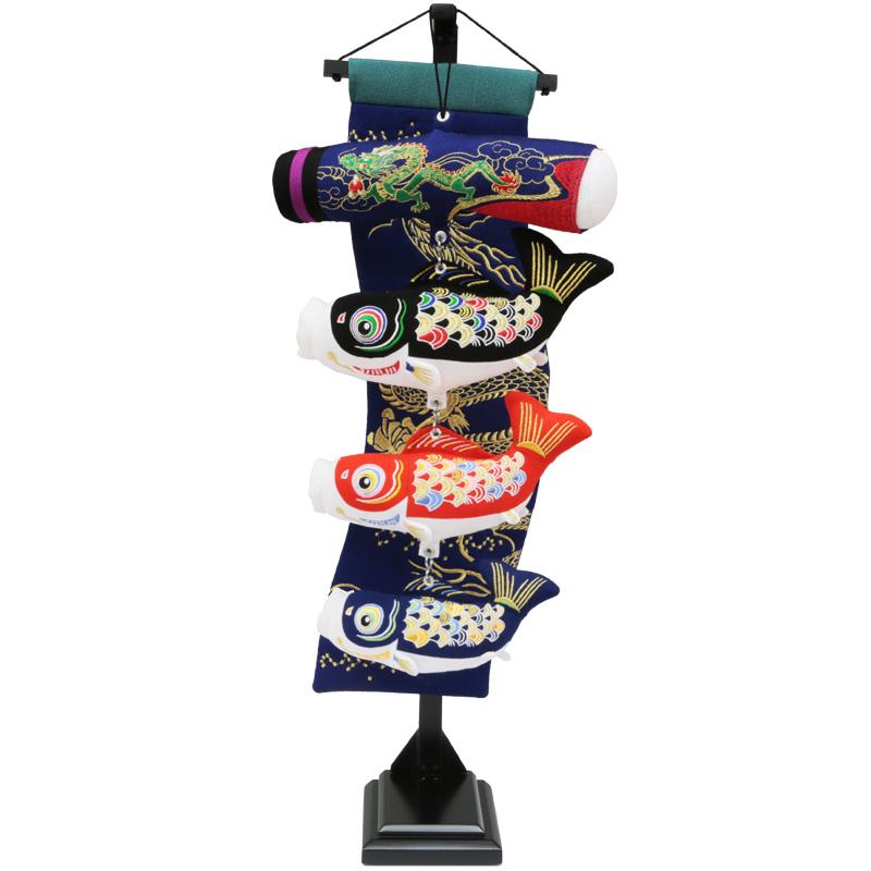 【室内鯉のぼり】 五月人形 室内鯉飾り 龍の道 特小 こいのぼり 内飾り 室内飾り 村上鯉幟 2019年新作