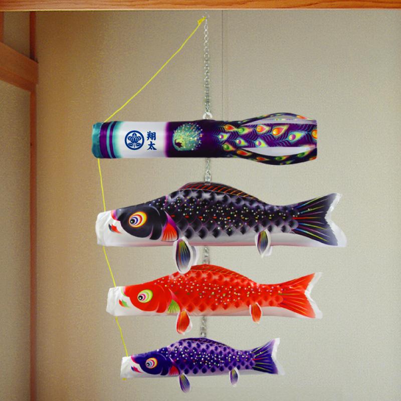【星歌友禅】【室内飾り鯉のぼり】 徳永鯉 吊るし飾りセット 室内飾り鯉のぼり