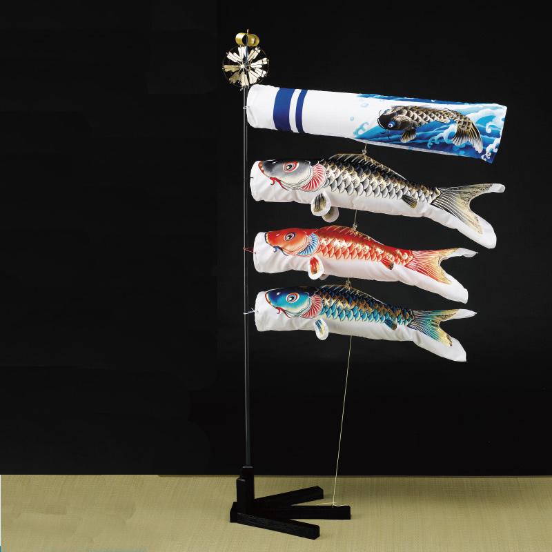【室内鯉のぼり】錦鯉 ミニ座敷鯉物語 天華 80cmセット こいのぼり 五月人形 内飾り 室内飾り
