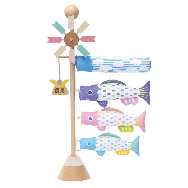 【徳永鯉】室内飾り鯉のぼり こいのぼり プーカのベビースタンド ソラ SORA Puca