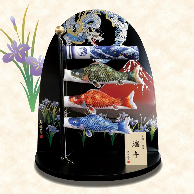 【徳永鯉】室内飾り鯉のぼり 端午 【送料無料】【こいのぼり 内飾り 衝立】