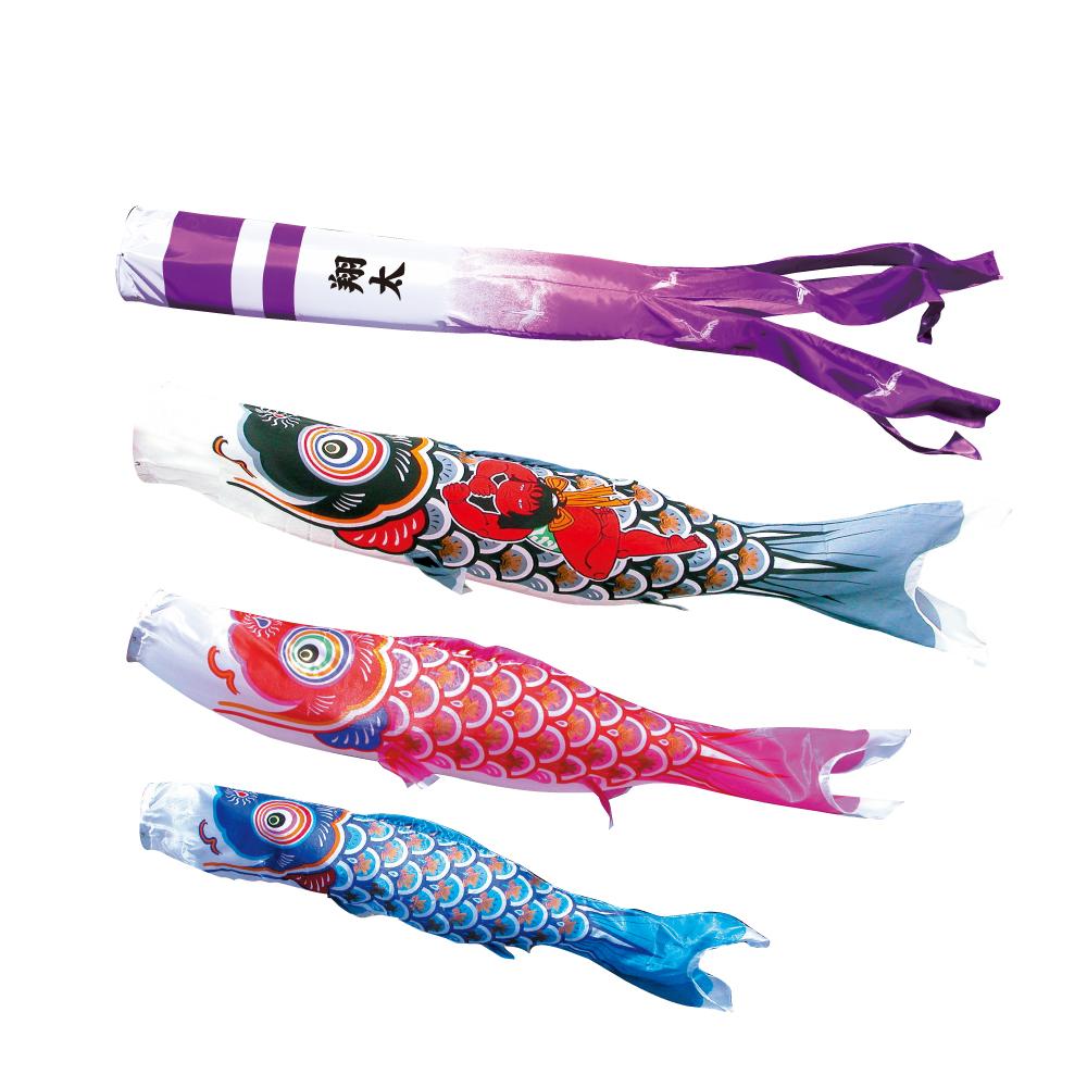 【金太郎大翔】【4m6点 鯉3匹】徳永鯉 大型セット【鯉のぼり こいのぼり】