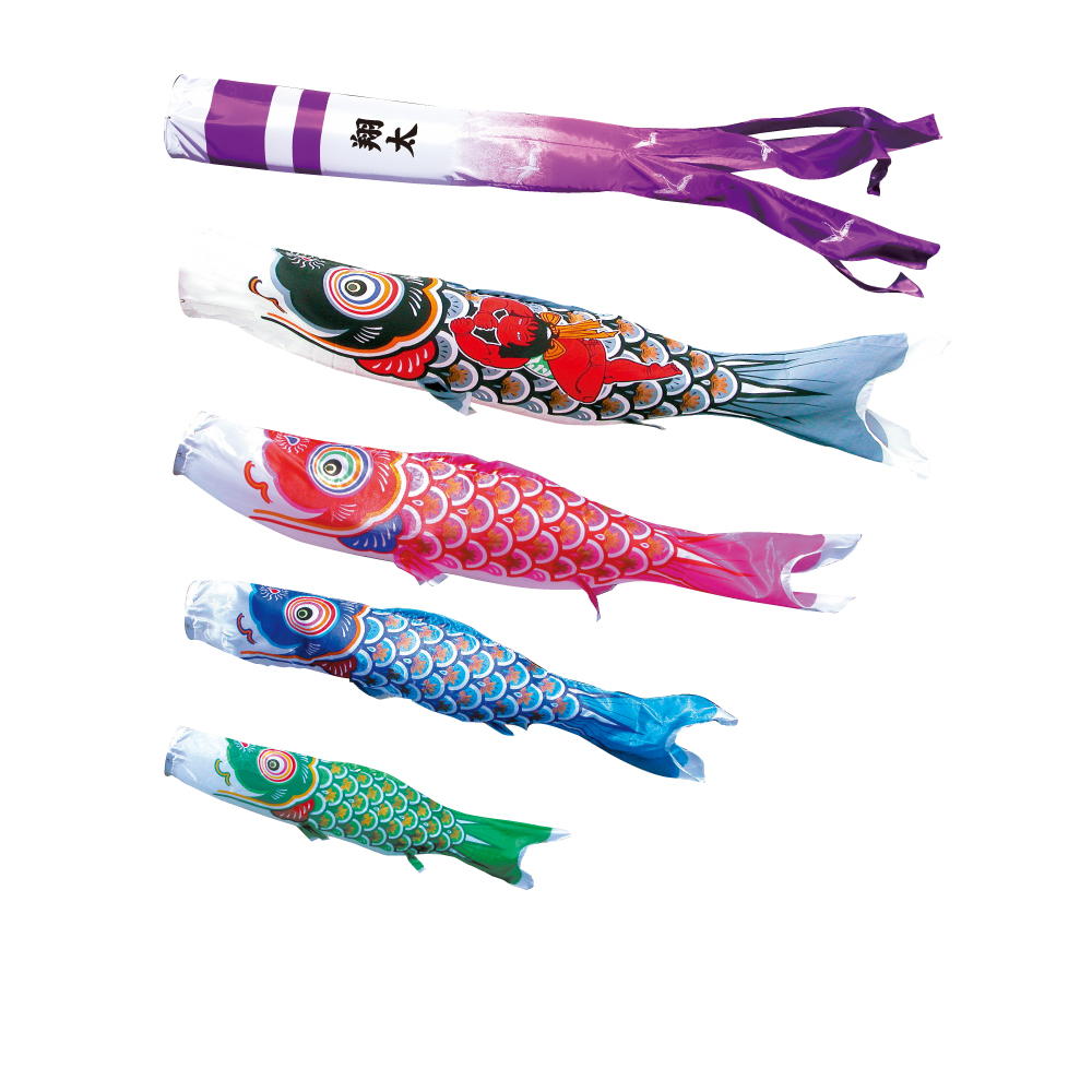 【金太郎大翔】【4m7点 鯉4匹】徳永鯉 大型セット【鯉のぼり こいのぼり】