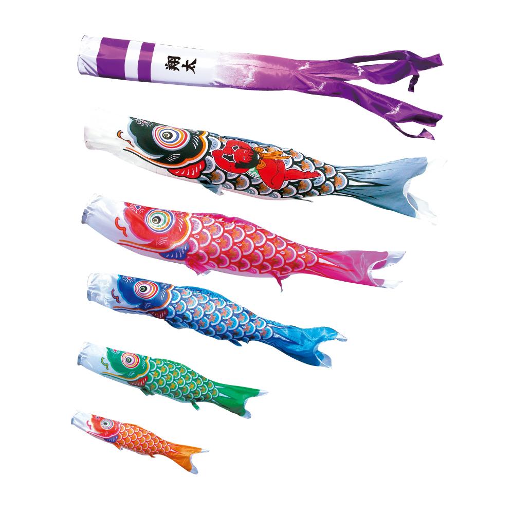 【金太郎大翔】【6m8点 鯉5匹】徳永鯉 大型セット【鯉のぼり こいのぼり】