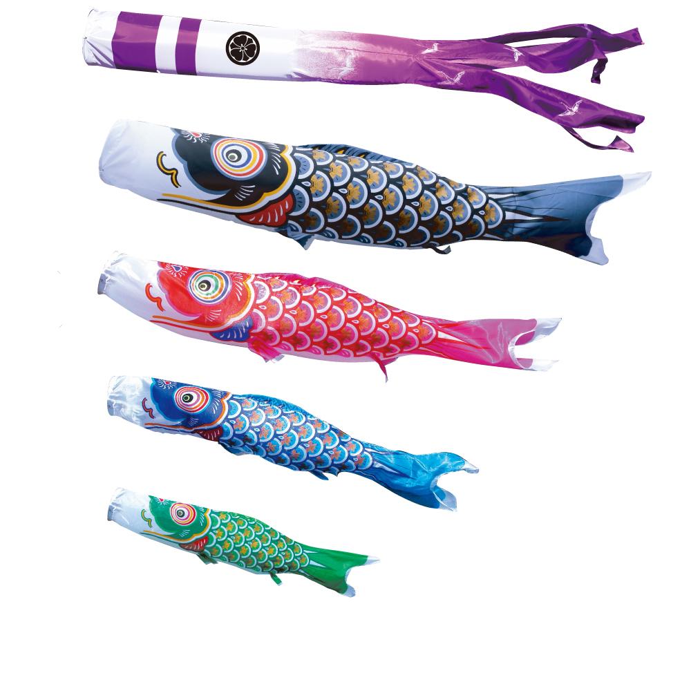 【大翔】【8m7点 鯉4匹】徳永鯉 大型セット【鯉のぼり こいのぼり】