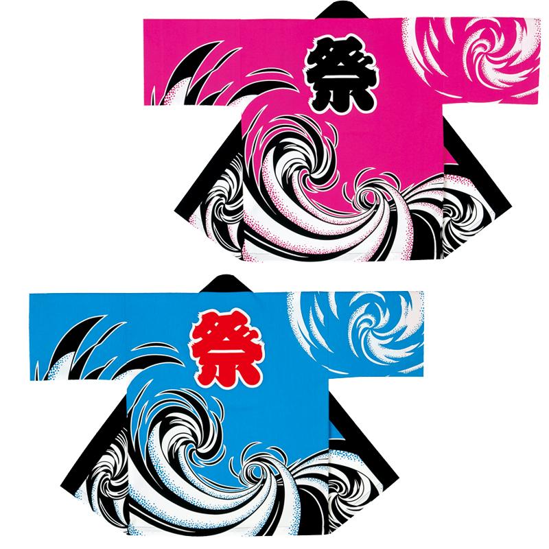 袢天渦 ピンク・青E9937・9938【お祭用品/祭用品/お祭り/祭り小物/はっぴ/はんてん】
