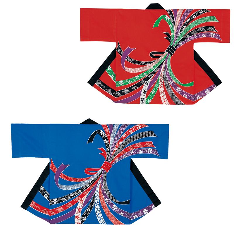 袢天熨斗 赤・青E7571・7575【お祭用品/祭用品/お祭り/祭り小物/はっぴ/はんてん】