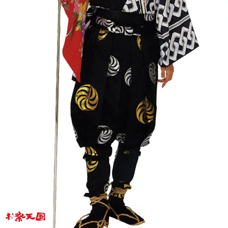 【お祭り用品】【手古舞衣装】たっつけ袴 黒 獅子毛 M・L C72505【お祭用品/祭用品/お祭り】