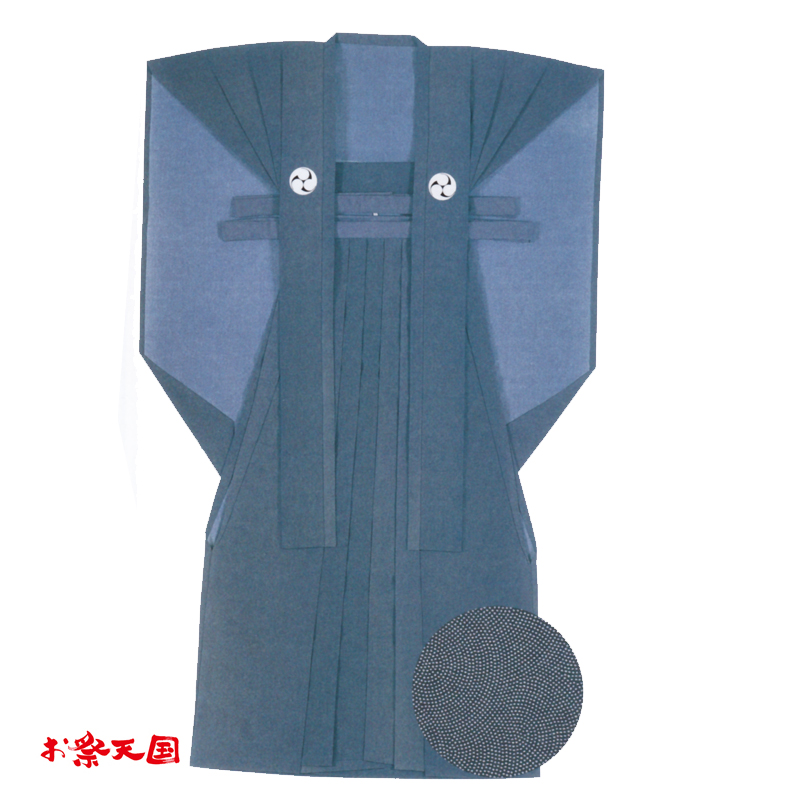 【お祭り用品・衣装】裃 かみしも M・L・LL染 染鮫小紋 C72343【お祭用品/祭用品/お祭り】
