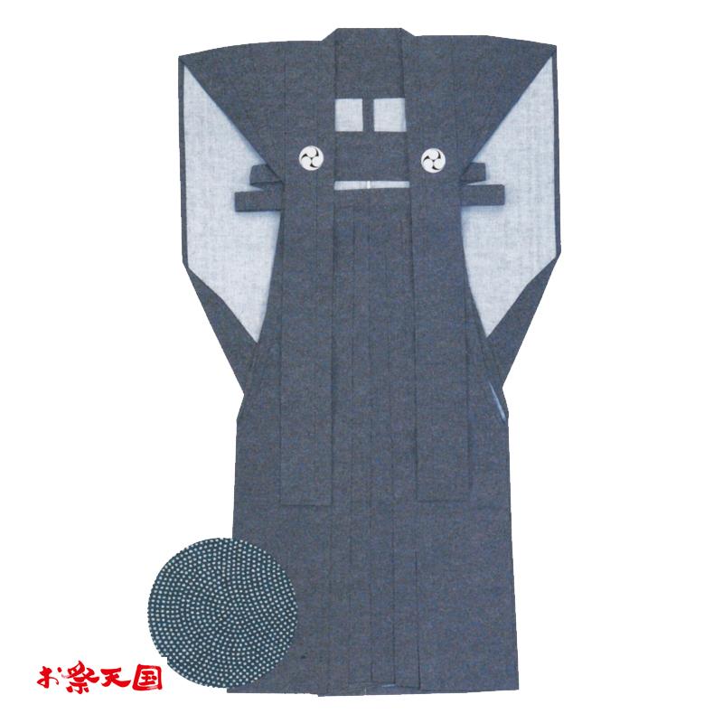 【お祭り用品・衣装】裃 かみしも M・L・LL染 鮫小紋 C72348【お祭用品/祭用品/お祭り】