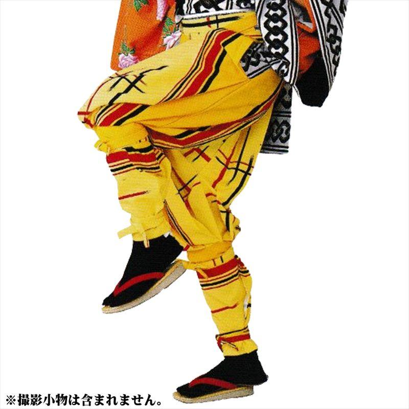 【踊り・舞踊 舞台衣装】たっつけ袴 M・L 黄 格子 D7839【お祭り・法被・はんてん】matsuri20.7