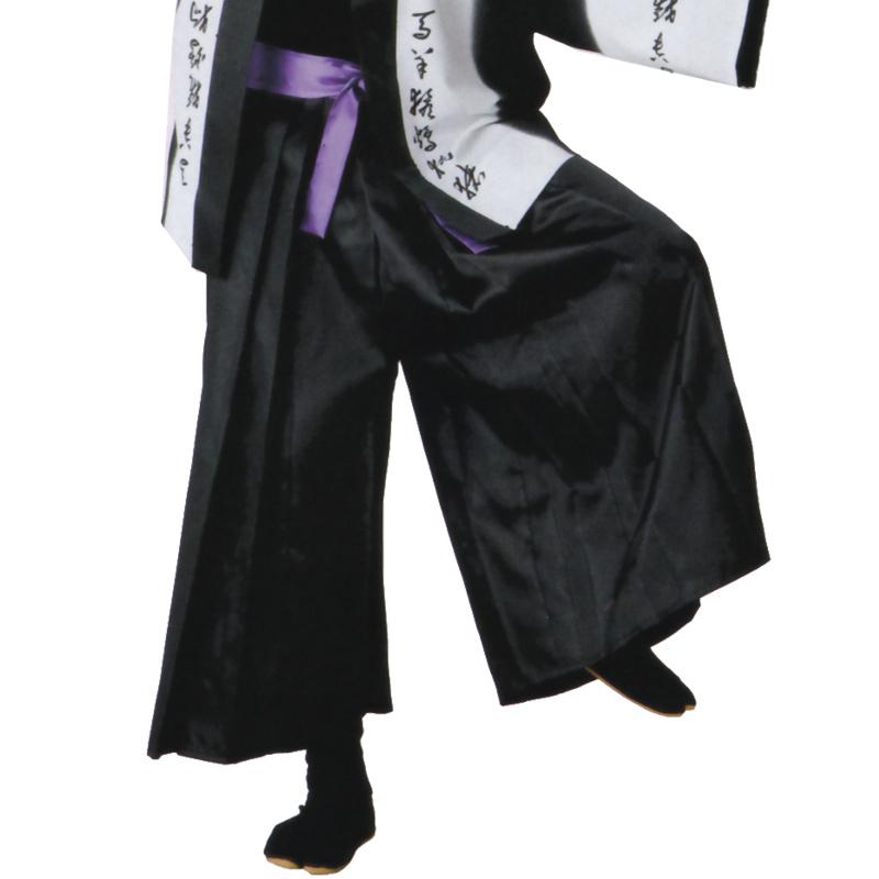 よさこい・踊り衣裳 袴風パンツ 黒B515【よさこい/踊り衣裳/お祭用品/まつり用品/お祭り】