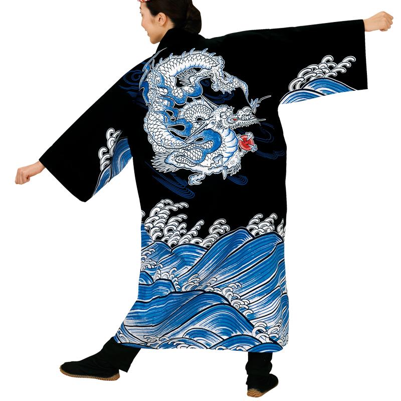 【よさこい衣装】長袢天 龍 波 黒 青 L LL E7949【お祭用品/祭用品/お祭り/踊り】