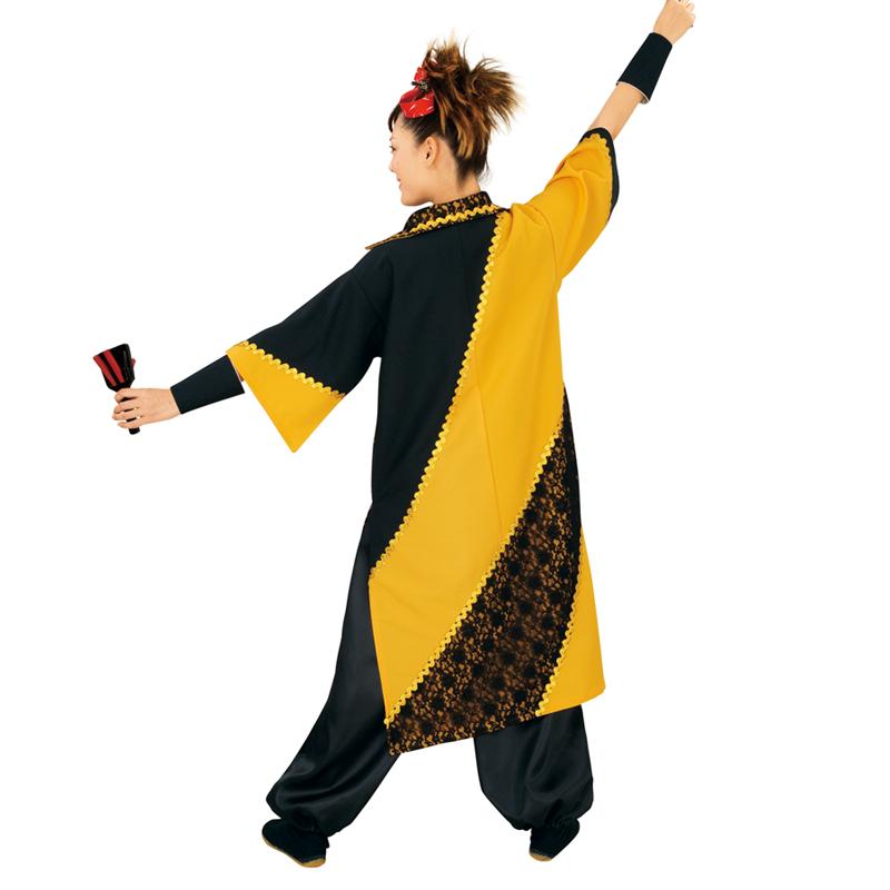 【よさこい衣装】よさこい衣装 上着のみ 黄色/黒E7072【お祭用品/祭用品/お祭り/踊り】