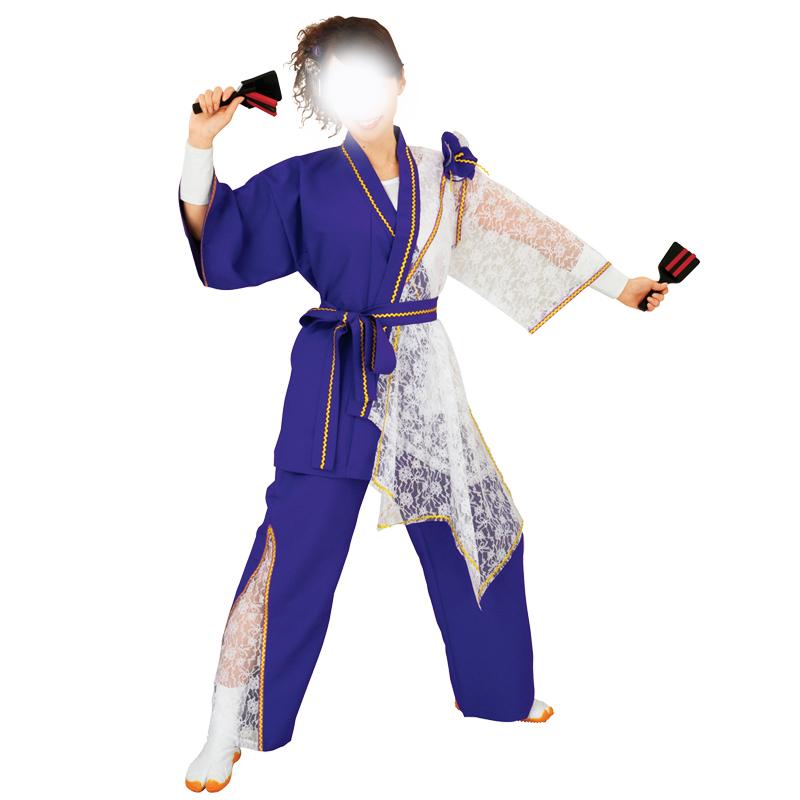 【よさこい衣装】よさこい衣装 ズボン付 紫E7075【お祭用品/祭用品/お祭り/踊り】