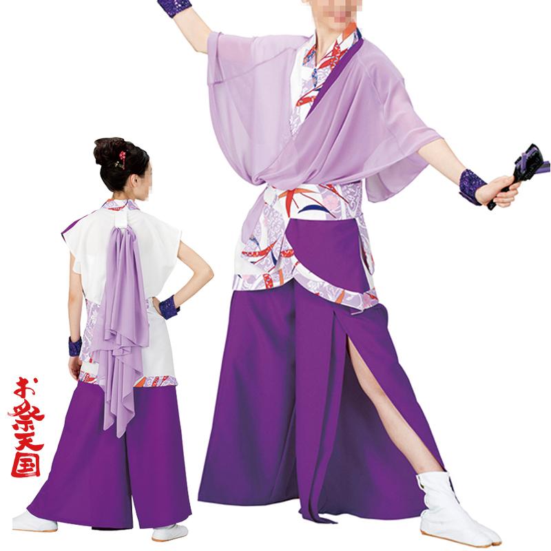 よさこい衣裳 上衣 ストール付 鳴子入れ付ベルト 薄紫 C73018【よさこい/踊り衣裳/お祭用品/まつり用品/お祭り】