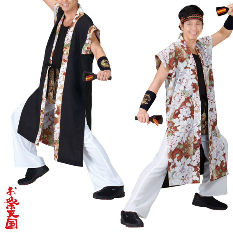 よさこい袖なし袢天 白 黒 リバーシブル衣装 C730932【よさこい/踊り衣裳/お祭用品/まつり用品/お祭り】