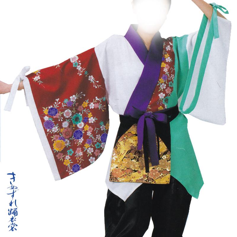 よさこい衣裳 上衣 花柄 C73007【よさこい/踊り衣裳/お祭用品/まつり用品/お祭り】