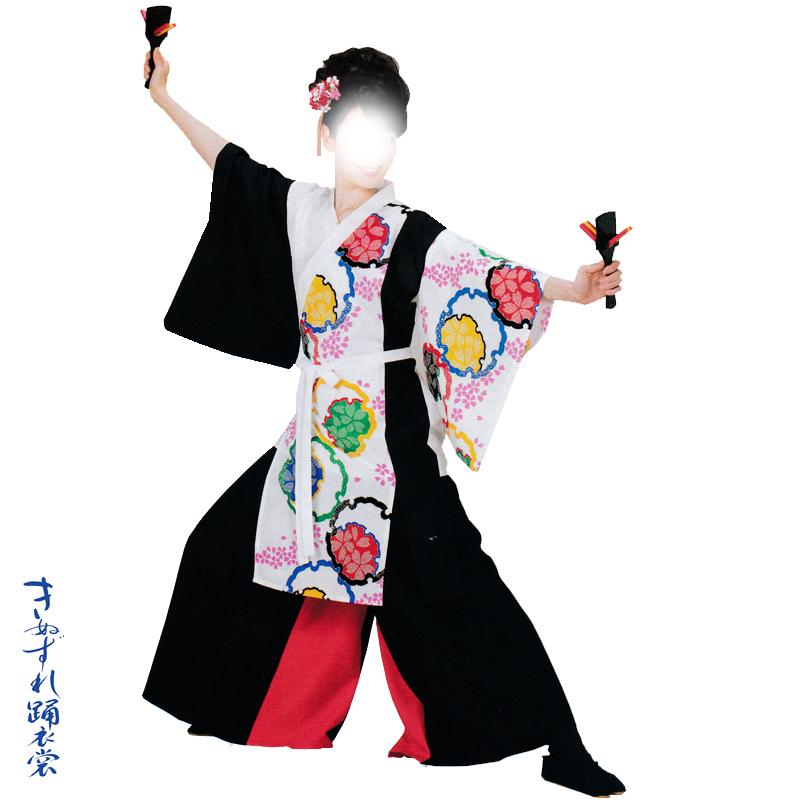 よさこい祭り 踊り衣裳 永遠の定番モデル よさこい衣装 上衣 C20056 激安☆超特価 白 お祭用品 お祭り 黒 よさこい まつり用品