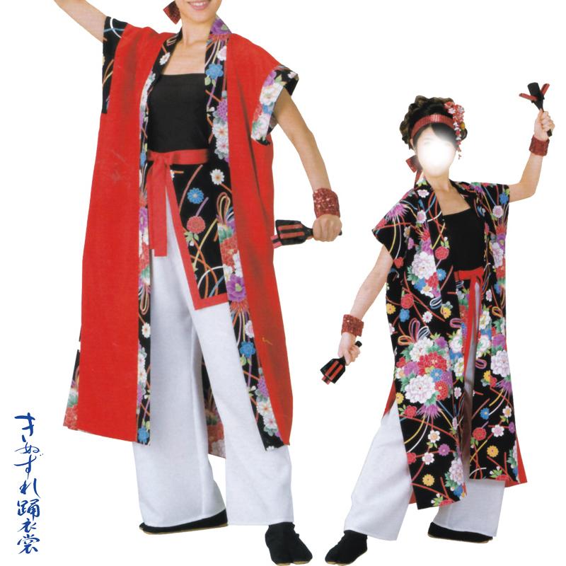 よさこい袖なし袢天 赤 黒 リバーシブル衣装 C73093【よさこい/踊り衣裳/お祭用品/まつり用品/お祭り】