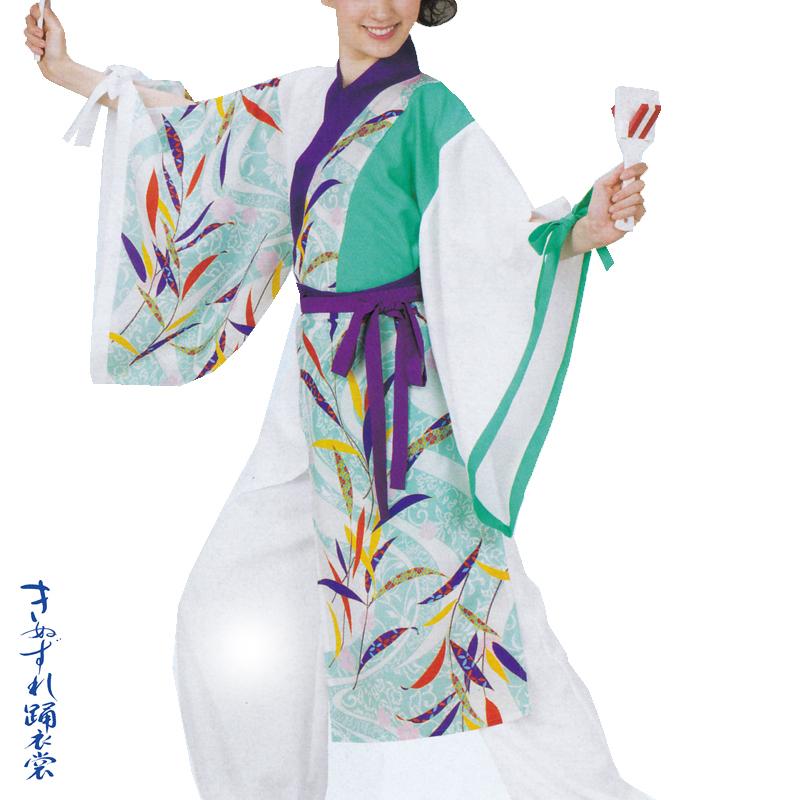 よさこい衣裳 上衣 緑C73006【よさこい/踊り衣裳/お祭用品/まつり用品/お祭り】