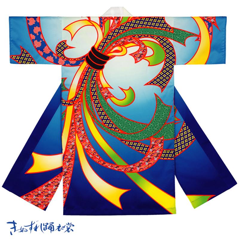 よさこい長袢天 青 のしめ M C73202【よさこい/踊り衣裳/お祭用品/まつり用品/お祭り】