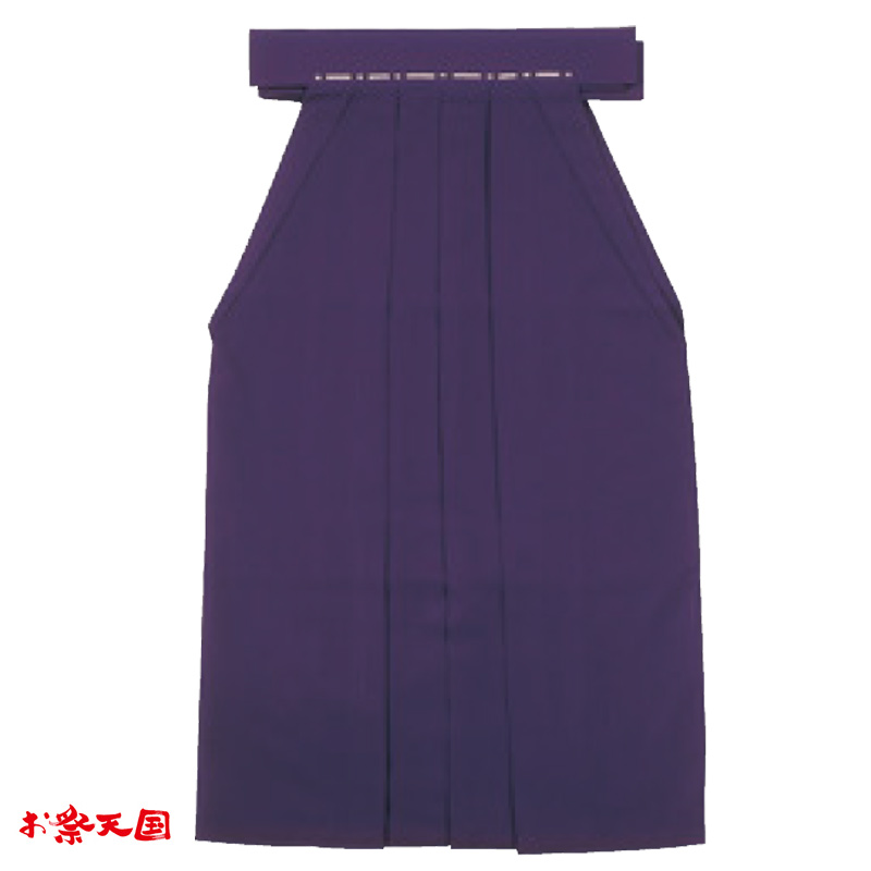 【お祭り用品】【男性用】袴 馬乗り仕立 紫 C72366【お祭用品/祭用品/お祭り】