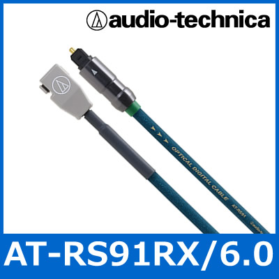audio technica(オーディオテクニカ) AT-RS91 RX/6.0 オプティカルデジタルケーブル TOS→4PIN(6.0m)