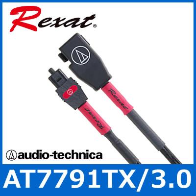 audio technica(オーディオテクニカ) Rexat AT7791 TX/3.0 オプティカルデジタルケーブル パイオニアデジタル送信4pin端子→TOSリンク 4pin-tos(3.0m)