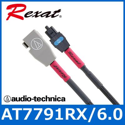 audio technica(オーディオテクニカ) Rexat AT7791 RX/6.0 オプティカルデジタルケーブル TOSリンク→パイオニアデジタル受信4pin端子 tos-4pin(6.0m)