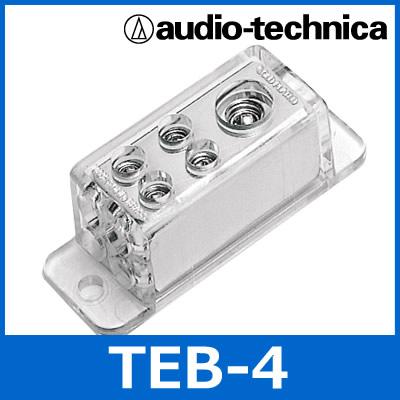 在庫あり audio technica オーディオテクニカ 着後レビューで 送料無料 TEB-4 アースブロック プラチナカラー 配送員設置送料無料 接続 あす楽対応 1イン4アウト 分岐