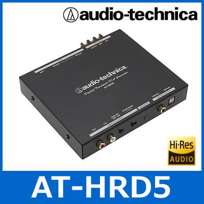 audio technica(オーディオテクニカ) AT-HRD5 デジタルトランスポート デジタル/アナログ出力に対応 ハイレゾ