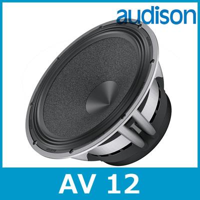 audison(オーディソン) Voce AV 12 30cmサブウーファー