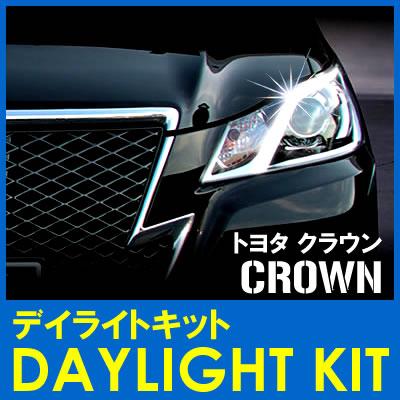 Beat Sonic(ビートソニック) DLK5 デイライトキット LEDポジションランプを常時点灯化 クラウン アダプティブハイビームなし車専用(210系)