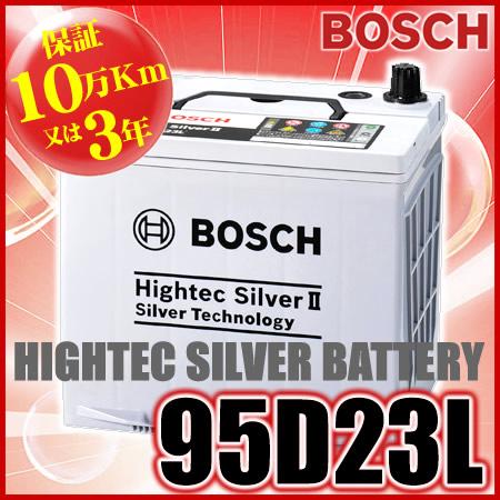 BOSCH(博希)HTSS-95D23L高科技銀子II電池(國產車用)
