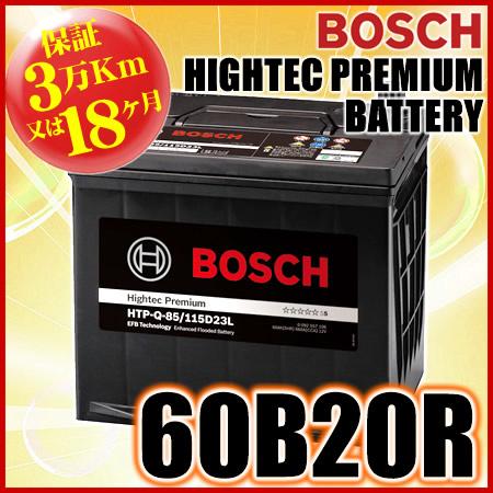 【最新製造年月日商品入荷】 BOSCH(ボッシュ) HTP-M-42R/HTP-60B20R ハイテック プレミアム バッテリー(国産車用)
