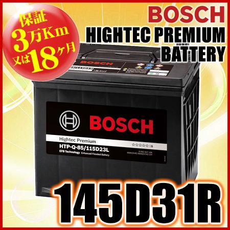【最新製造年月日商品入荷】 BOSCH(ボッシュ) HTP-T-110R/HTP-145D31R ハイテック プレミアム バッテリー(国産車用)