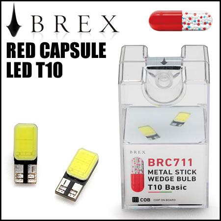 BREX(ブレックス) BRC711 METAL STICK WEDGE BULB T10 Basic ホワイト 欧州車用/LED/バルブ/ウェッジ球/ポジション球/ナンバー球/ルーム球/2個入り