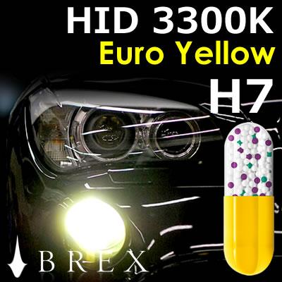 【送料無料】 BREX(ブレックス) BYC321 HID H7 3300K Euro Yellow 欧州車用/HIDキット/バルブ/球切れ警告灯/キャンセラー内蔵/純正交換/長寿命/1年保証/2個セット