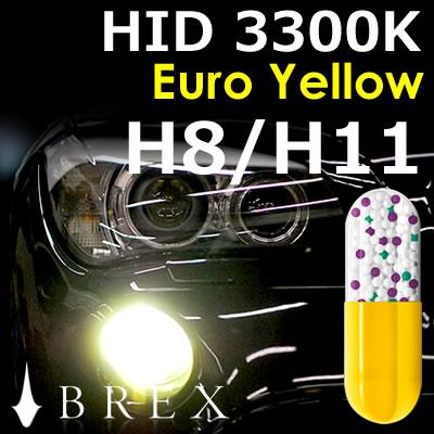 【送料無料】 BREX(ブレックス) BYC322 HID H8/H11 3300K Euro Yellow 欧州車用/HIDキット/バルブ/球切れ警告灯/キャンセラー内蔵/純正交換/長寿命/1年保証/2個セット