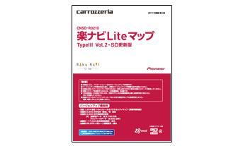 carrozzeria(パイオニア/カロッツェリア) CNSD-R3210 楽ナビLite マップTypeIII Vol.2 SD更新版