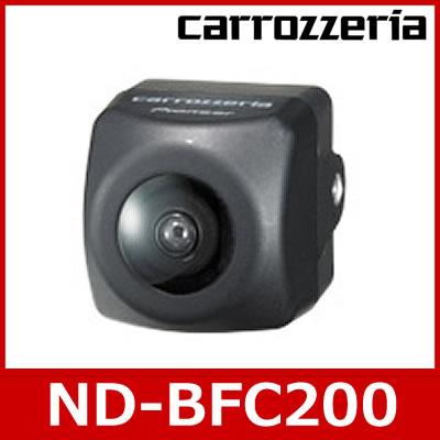 carrozzeria(パイオニア/カロッツェリア) ND-BFC200 サイバーナビ専用 バックカメラユニット/フロントカメラユニット