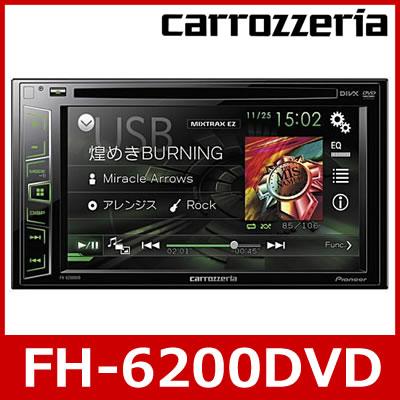 carrozzeria(先鋒/karottsueria)FH-6200DVD 6.2V型寬大的VGA監視器/DVD-V/VCD/CD/USB/調諧器、數碼信號處理器主機