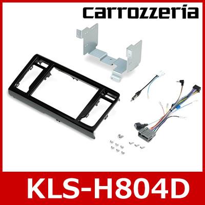 carrozzeria(パイオニア/カロッツェリア) KLS-H804D 8型カーナビゲーション取付キット N-WGN(JH1系/JH2系)専用