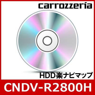 全品送料0円 carrozzeria(パイオニア/カロッツェリア) CNDV-R2800H HDD楽ナビマップTypeII Vol.8・DVD-ROM更新版, Plus Nao:429dd053 --- desata.paulsotomayor.net