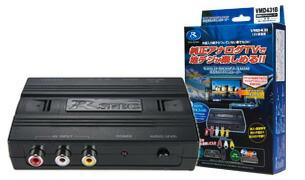 Date System(データシステム) VMD431B 車載用ビデオモジュレーター(汎用)