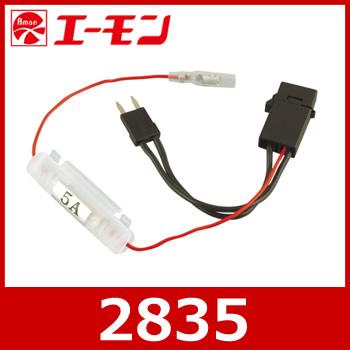 AODEA (EMAN) remove fuse box free fuse power supply (mini flat on
